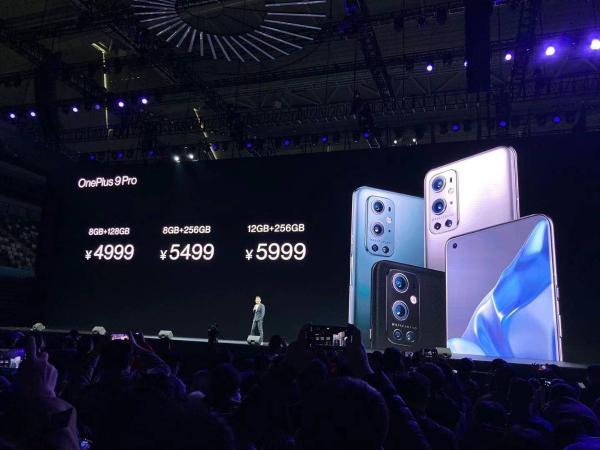 打造手机影像标杆:一加9系列正式发布,3799元起