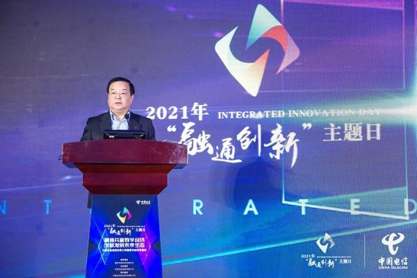 中国电信李正茂:发挥云网融合优势,带动全产业融通创新