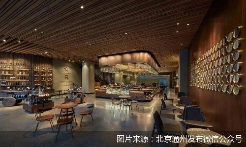 品牌消费持续升温 北京城市副中心发力首店经济