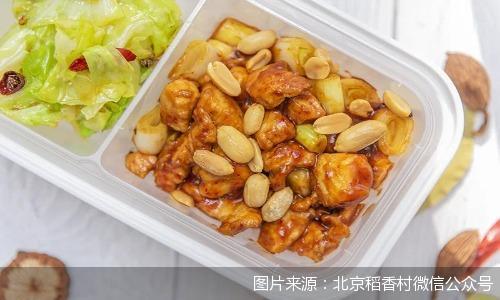 突围年轻消费 北京稻香村上线盒饭业务