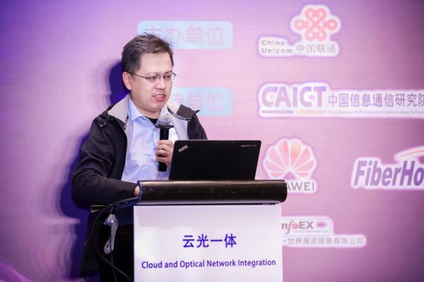 信通院徐云斌:云化业务发展推动云光融合,为传送网带来新特征和新机遇