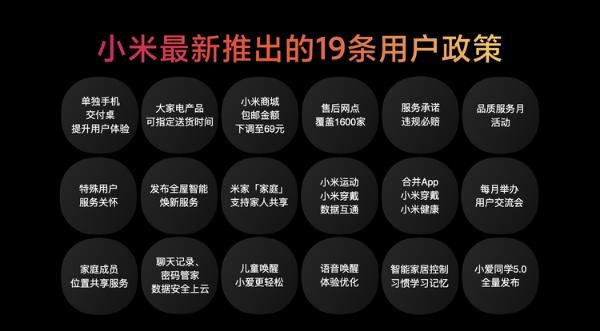 幼米推19项新举措回馈米粉 MIUI 12.5更新时间定档