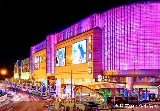 年内将开三座购物中心 爱琴海加速布局天津市场