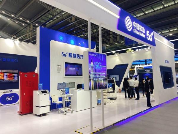 中国移动亮相CITE 2021:5G行业应用开始逐步落地