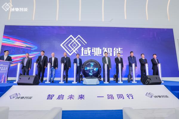 江淮如何入局智能汽车赛道?与宏景智驾合资成立新品牌,愿做二股东