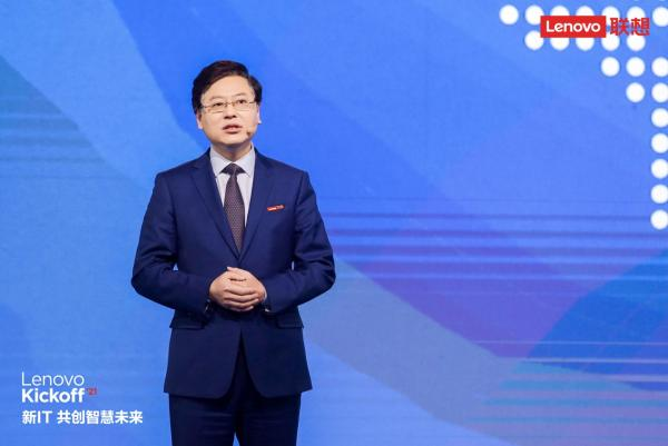 杨元庆:面临行业三大发展趋势,联想以新IT拥抱变革