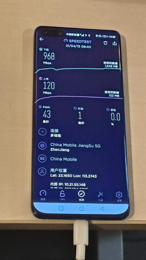 """点石成金,广东移动成为5G室内覆盖科技创新""""头号玩家"""""""