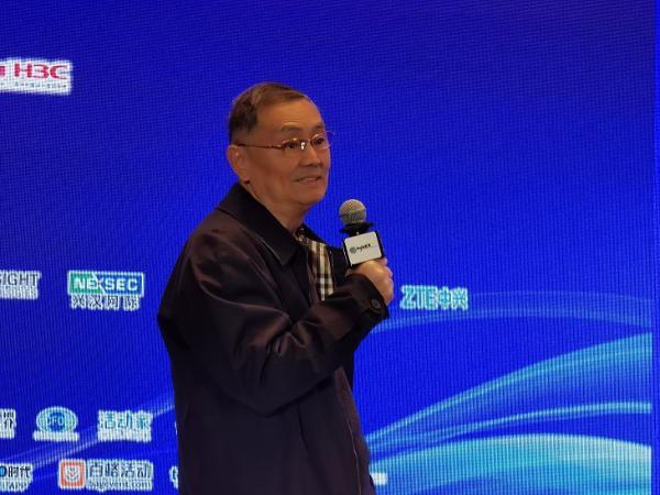 韦乐平:云网融合是ICT融合的新阶段