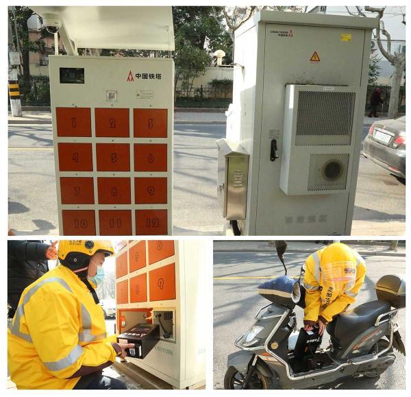 """开启""""换电""""出行新模式:上海铁塔为群众的便捷生活护航"""