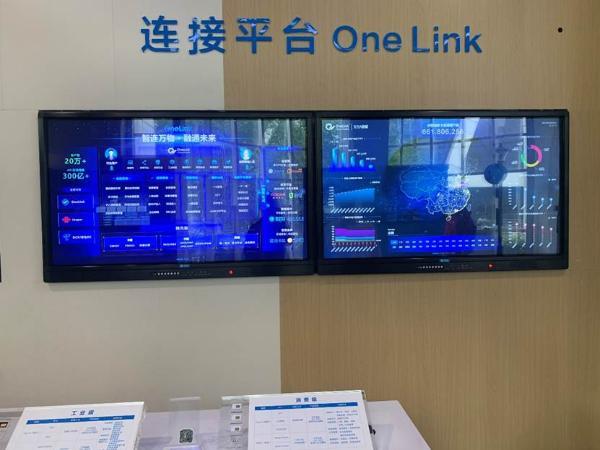实地探访中移物联网公司:6.6亿物联网卡的服务基地 万物互联从这里启航