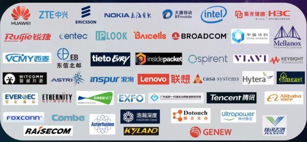 中国移动OpenUPF回顾与展望:解耦计划稳步推进,今年或将行业落地