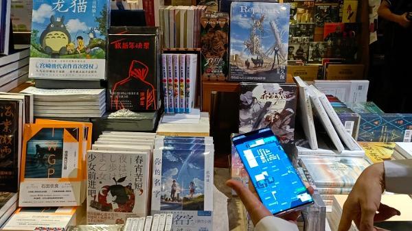 """三大能力、四大创新:中国移动打造5G+数字商贸""""正佳广场""""新范本"""