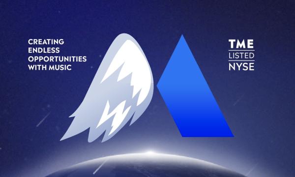 腾讯音乐娱乐集团宣布管理层调整,着眼长远战略发展与行业生态布局