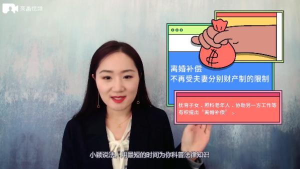 来画完成1.66亿元B3轮融资,推出AR视频演示工具来画Soom