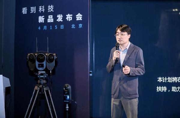 8镜头 12K超高清:看影视VR相机的技术发布 价格15.9万