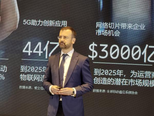 爱立信坚定对中国市场承诺:全力以赴,毫无保留!