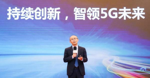 华为甘斌解码5G持续演进:五大创新方向 三大实战方法