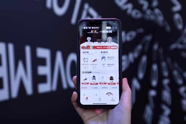 """天猫奢侈品折扣业务升级,推出全新频道""""魅力惠MEI"""""""