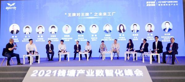 联想携手生态企业,助力杭州数智化战略突破
