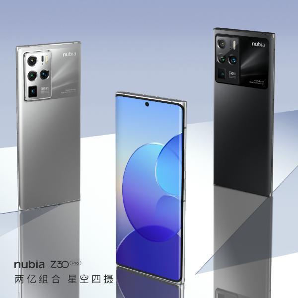 2亿像素影像旗舰:努比亚Z30 Pro发布,售价4999元起