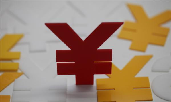 华映资本第六期人民币成长基金关闭,规模达21.2亿元