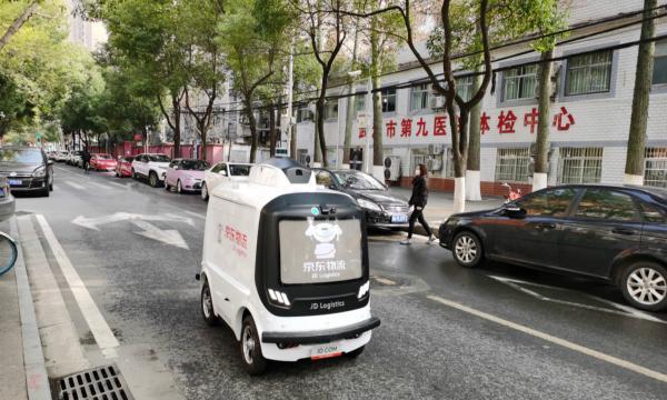 京东物流2020年全年收入734亿,一体化供应链收入占比达75.8%