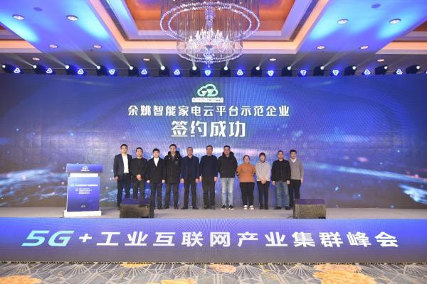 做可信赖的数字化转型使能者:浙江联通助力千行百业打造最佳实践