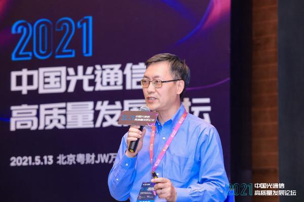 中国联通唐雄燕:云光一体赋能数字化转型