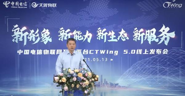 中国电信NB-IoT连接突破1亿,全球领先