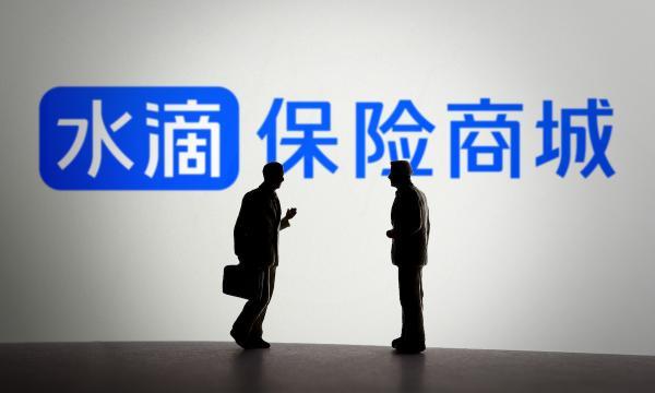 水滴公司启动上市路演,美团创始人王兴、王慧文认购6000万美元