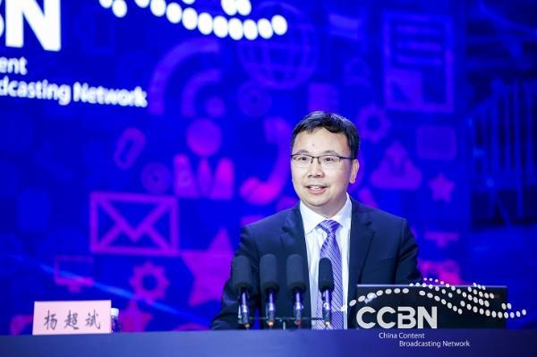 华为杨超斌:助力广电下好5G这盘棋