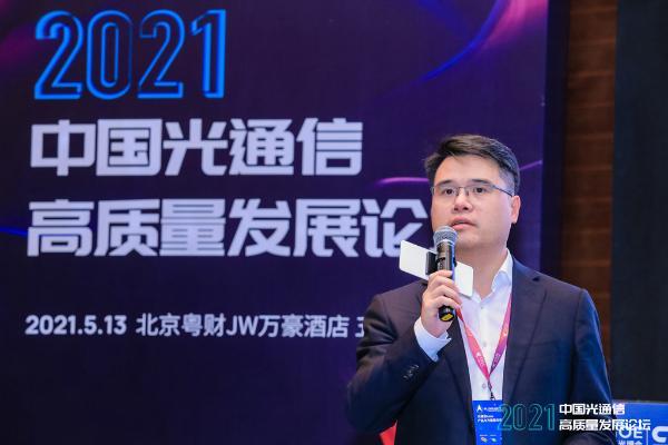 上海诺基亚贝尔张寒峥:迎接智能时代,光网络走上开放之路