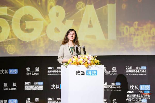 中国移动黄宇红:5G+AI,智慧赋能千行百业