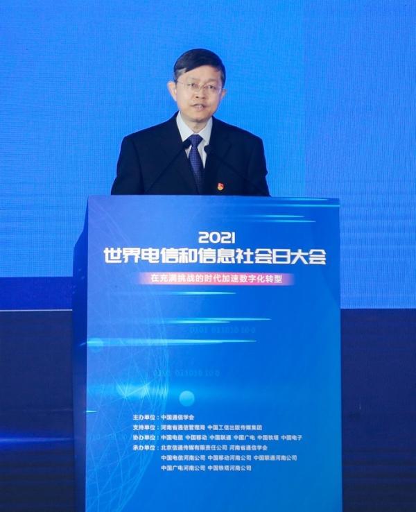 河南省已开通5G基站4.67万个 预计2021年底达到 9.5万个