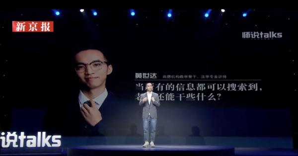"""尚德机构发起""""五四""""云课堂,四大公开课积极探索教学新模式"""