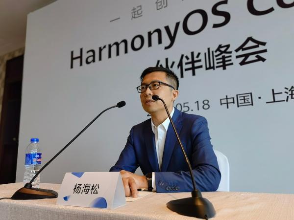 华为HarmonyOS Connect:为消费者带来体验升级、为伙伴带来商业价值升级