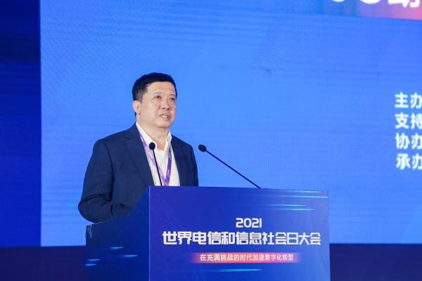 中信科移动王映民:推动5G高质量发展 助力时代变革下的数字化升级
