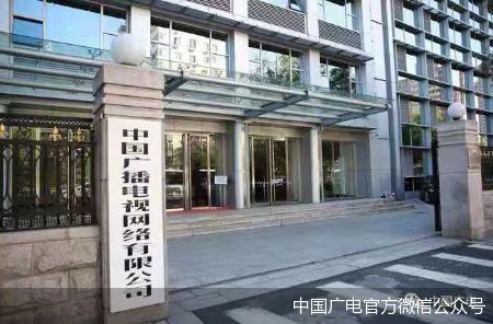 """更新企业LOGO 广电5G""""读秒"""""""