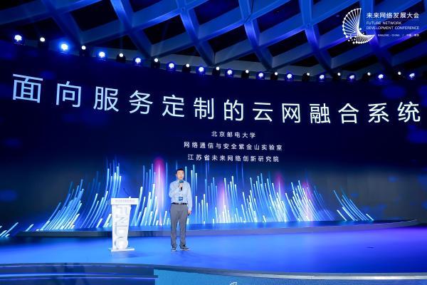 """汪硕:""""两平面""""创新,打造面向服务定制的云网融合系统"""
