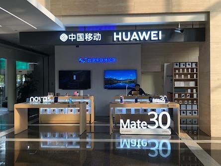 集中推新套餐 三大运营商重战4G市场解成本困局