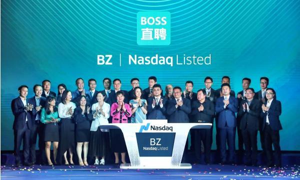 BOSS直聘上市首日股价上涨96% 赵鹏:服务用户比股价涨跌更需要关注