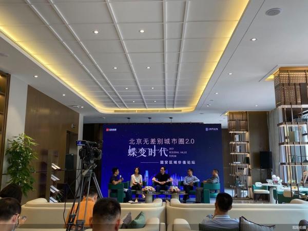北京无差别城市圈2.0蝶变时代到来