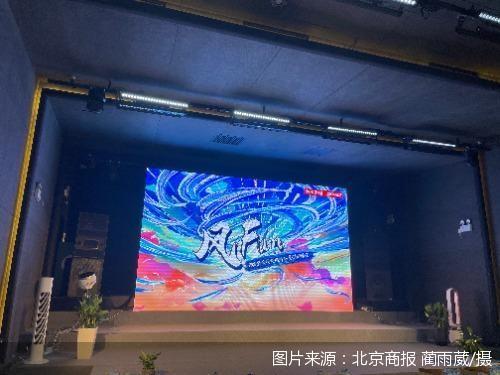 """助力""""618 """" 京东发布电风扇行业标准"""
