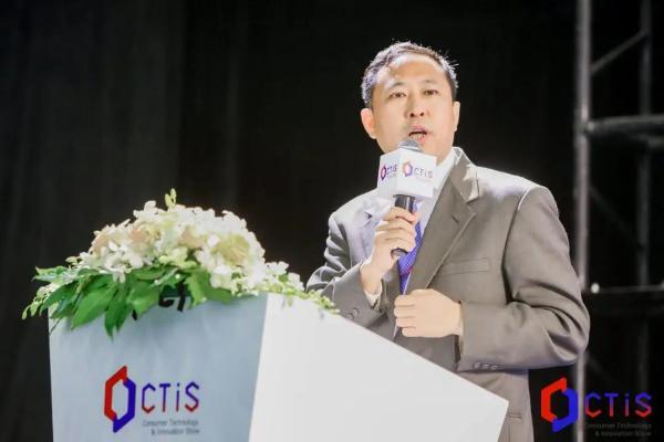 CTIS消费者科技及创新展览会圆满落幕 打造科技创新行业最强风向标