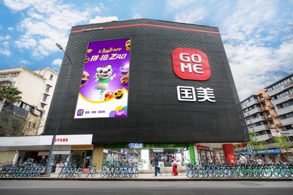 """北京国美喊你来领券 上亿补贴""""促消费"""""""