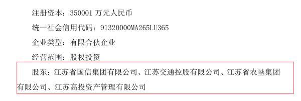 苏宁易购:苏宁电器拟将公司5.59%股份转让给新零售基金