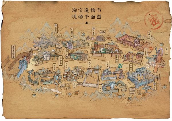 """2021淘宝造物节来了!宝藏""""神店""""大集结,致敬中国年轻人"""