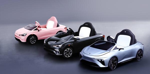 哪吒汽车发布三款用户定义车型,并设立1亿元用户基金