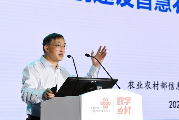 """击破痛点,以平台造""""数智"""":中国联通为乡村振兴""""开新局、开好局"""""""