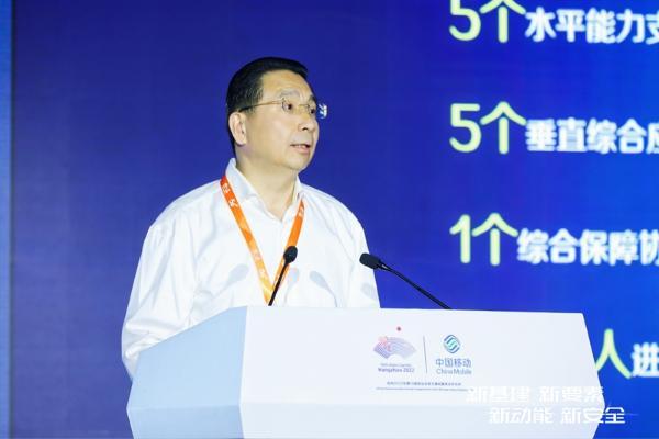 浙江移动已建设5G站点超4.1万站 5G终端客户达到1200万
